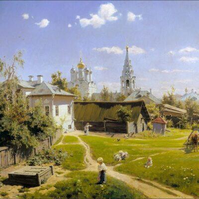 В.Д.Поленов. Московский дворик. 1878